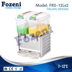 Máy làm mát nước hoa quả FRS-12Lx2