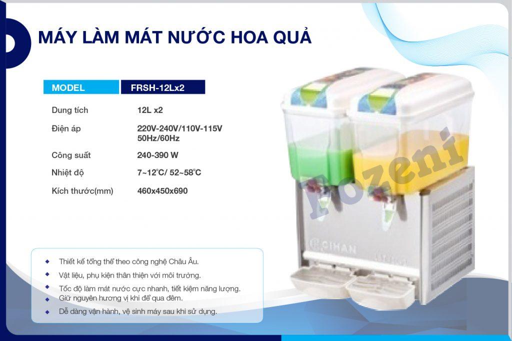 Máy làm mát nước trái cây FRSH-12Lx2